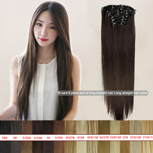 6 Pcs/set 24inch Hairpiece Straight 16 Clips in False Hair Styling Synthetic Hair Extensions Heat Resistant Hair Wig SSw