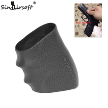 Hot! Tactical Pistol Rubber Grip Glove Cover Sleeve Anti Slip for Most of Glock Handguns Airsoft Hunting Accessories