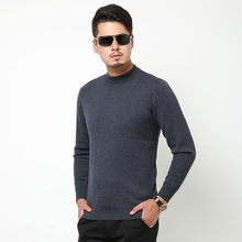 Men's Winter Warm Thicken Woolen Sweater Heated Dad Autumn Knitted Wool Christmas Pullover Jumper Slimming Jersey Hombre Clothes