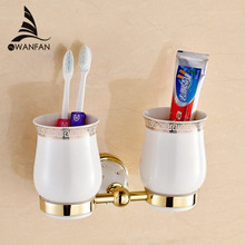 New Modern Accessories Luxury European Style Golden Copper Toothbrush Tumbler&Cup Holder Wall Mount Bath Product 5203
