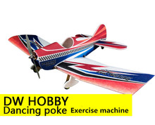 Free shipping RC Plane EPP fixed-wing electric DW HOBBY 3d body Wingspan 1150mm thick plate storehouse MPOKE exercise machine(China)