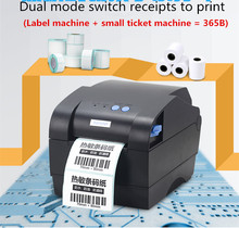 Gift Label paper1 NEW 365B Barcode label printers Thermal  clothing label printer Support 80mm printing Print speed is very fast