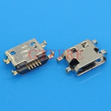 50pcs Micro USB Connector 5pin reverse heavy plate 1.2mm Flat mouth without curling side Female For Mobile Phone Mini USB jack