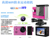 High Cost Performance 1080P 30Fps Waterproof Action Camera W9Rse 140D Wide Angle WIFI Remote Control Sports Camera