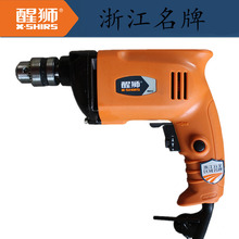 The lion 931003 drill multifunctional reversible speed small aluminum head 10MM pistol drill tools
