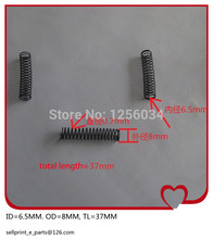 20 pieces heidelberg Stahl feeder nozzle sleeve spring, rubber sucker spring for Folding machine