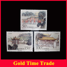 Yandi Mausoleum , China Ancient Beautiful Cultural Historic Site Buildings , Postage Stamps 3 Pieces(China)