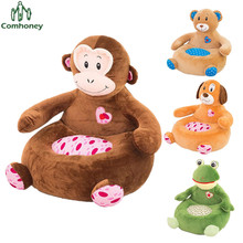 Baby Chair Bean Bag Monkey Elephant Feeding Chair Children Seat Sofa For Kids Sleeping Bed Baby Nest Puff Beanbag Plush Toys