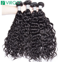 Water Wave Bundles Virgo Raw Indian Human Hair Weave 1 Pc 100% Natural Hair Remy Hair Extensions Won't Lose Pattern No Tangle