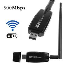 Black 300M 802.11n/g/b USB Network LAN Dongle WiFi Wireless Adapter Antenna 2dBi/5dBi  New