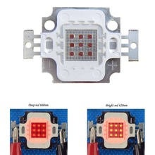 1pcs 10W Square Base Deep Red 660nm~665nm SMD LED Grow Light Diodes Bulb Lamp Part