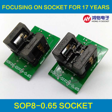 SSOP8 TSSOP8 Pin Pitch 0.65mm Programming Socket Chip IC Test Socket OTS-28-0.65-01 Programmer Adapter