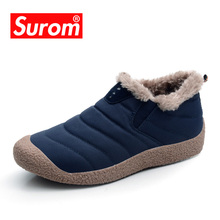 SUROM New brand 의 염려 없는 퀄리티 봉 제 warm men's winter boots 방수 위 material 망 눈 boots men Casual Shoes(China)