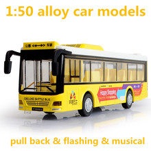 1:50 alloy car models,high simulation city bus models,toy vehicles,metal diecasts,pull back & flashing & musical,free shipping