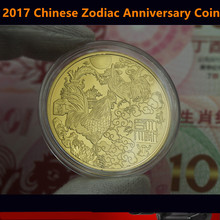 Gold Chinese Zodiac Anniversary Coins Year of the Rooster Souvenir Coin Replica Business Tourism Gift Lucky Drop Shipping