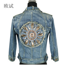 2017 New Women Short Cowboy Coats Leisure Outwear Slim Diamonds Half sleeve Women's Denim Blue Jacket Coat Holes Jean Jackets(China)