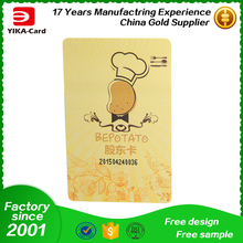 Advertising card for different fields PVC card VIP card glossy surface custom plastic cards printing factory price