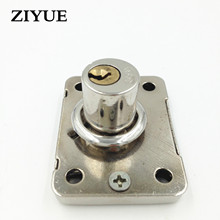 Free Shipping  Office Furniture Drawer Lock Lock Drawer Lock Pin Loc