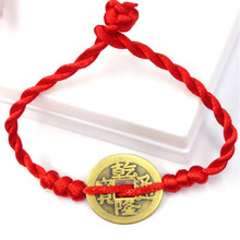 Lucky Red Thread Bracelets For Women Chinese Antique Coin String Handmade Braided Jewelry Bracelet China