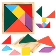 7 Pieces Geometric Tangram Puzzle Square Toys Kids Children Wooden Educational toy GYH