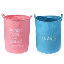 Large Linen Dirty Clothes Organizer Barrel Laundry Basket Storage Bag Home Clothes Barrel Kids Toy Storage Laundry Basket