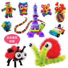 72pcs/set Learning & Educational Mega Pack Animals Spot Best Block Toy Sets Models & Building Toy