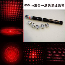 Red laser pen 5 in 1 free shipping 5mw 50mw 650nm red laser pointer pen with star head / laser kaleidoscope light