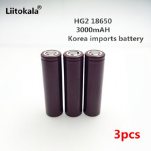3PCS Original Korea imports battery HG2 18650 battery 3000 mAh 3.6V discharge 20a, Dedicated electronic cigarette battery power