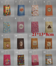 20pcs/lot Size: 21*13*8cm Birthday series paper gift bag for package Festival gift bags Paper bag with handles (ss-k2018)
