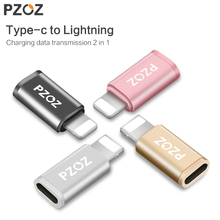 PZOZ Type C USB Adapter to Lightning for iPhone Cable Converter USB Charger&Sync Data Cable for iPhone 7 6 5 iPad Air Type-c OTG(China)