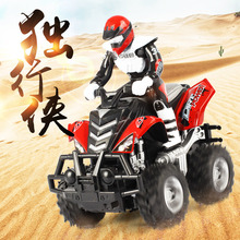 Factory Direct New Beach Remote Control Car Light Racing Drift Four Wheel Speed Electric Motor Toy Wholesale(China)