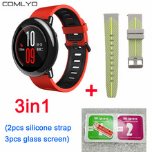 3in1 2PCS Silicone Rubber Watchband for Xiaomi Huami Amazfit Strap Sport Wrist Band smart Watch bracelet Belt+3pcs glass screen