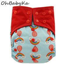 Ohbabyka All-in-two AI2 Cloth Diaper Resuable Baby Diaper Bamboo Charcoal Nappy Pants Double Gussets Diaper Cover Fralda de Pano(China)