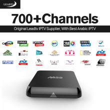HD Smart IPTV Arabic STB Quad Core M8S Android TV Box 2GB/8GB with IPTV Europe Subscription 1 year 700+Live Channel Media Player