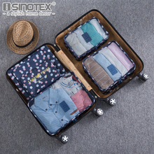 6 PCS/Set Clothes Organizer Storage Box Household Portable Box Waterproof Underwear Bra Packing Makeup Cosmetic Cloth Storage(China)