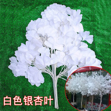 New White wedding props Road flower stage background decoration flower White artificial ginkgo biloba White leaves