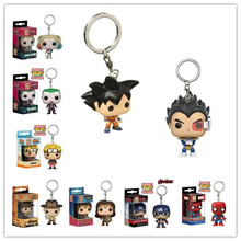 Dragon ball Funko Pop Keychain Toy Dragon ball goku action toy figure spiderman captain america Harry Potter  The Walking Dead