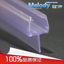 700mm length:Me-309b1 hower Door cabin Bathroom glass screen enclosure waterproof strip PVC rubble seal
