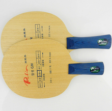 [Playa PingPong] Palio GN ALL+ Table Tennis Blade for PingPong Racket pure wood Table Tennis Rackets blade