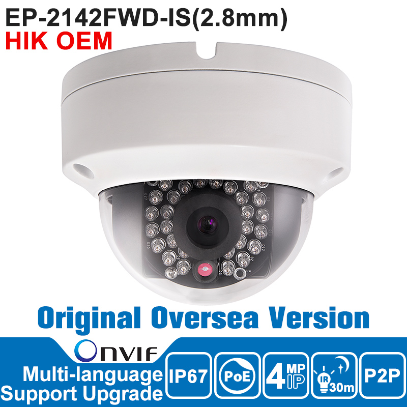 Hik IP Camera 4MP OEM DS-2CD2142FWD-IS 2.8mm IP Camera Poe Outdoor Security Camera P2P CCTV Camera English Version Night Vision<br><br>Aliexpress
