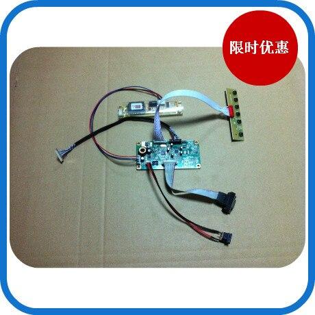 15 inch M150X3-L01 CLAA150XP01 XP03 VGA driver board Kit<br>