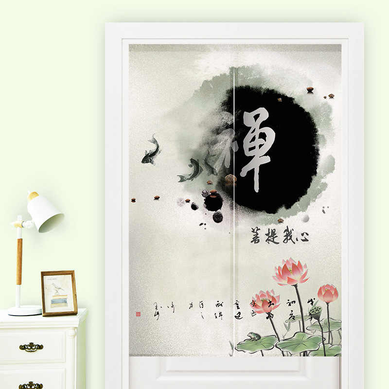 Traditional Chinese Zen Door Curtain Kitchen Restaurant Bedroom Feng Shui Curtain Japanese Curtain Noren Room Decoration