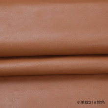 High Quality Micro Sheep pattern 21# light brown PU Leather fabric with little elastic for DIY furniture bag material(50x69cm)(China)