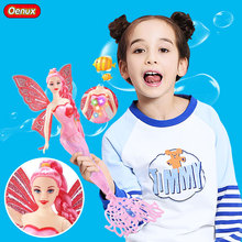 Oenux Luminous Princess Mermaid Dolls With Wing Girls Toy New Swimming Mermaid Doll With LED Light Classic Dolls For Girl Gifts