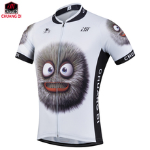 hot selling 2017 summer men thin cartoon succinct model wicking Cycling jersey customized cycling clothing(China)
