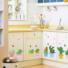 2017 Cartoon Colorful Plants Line Children room decoration wall stickers for kids rooms Waterproof bedroom decor accessories