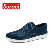 SUROM 2017 Men's Casual Shoes Lace up Braided Woven Knitted Leisure Shoes For Mans Footwear Breathable Boat Shoes krasovki(China)