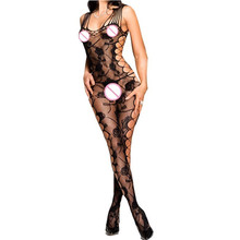 Buy Women Sexy Lingerie Open Crotch Sexy Costumes Plus Size Lingerie Sexy Fishnet Porno Teddy Babydoll Sexy Nightwear Underwear