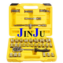 32Ps one set   Multi-function Combination Tool Auto Socket Wrench Set Hardware Maintenance Tools Car Repair Tools set