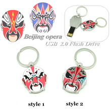 metal key chain Opera Mask usb flash drive disk memory stick pendrive Pen drive personalized mini PC gift 4gb 8gb 16gb 32gb(China)
